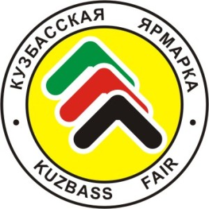 Logo_kuzbass_fair_09